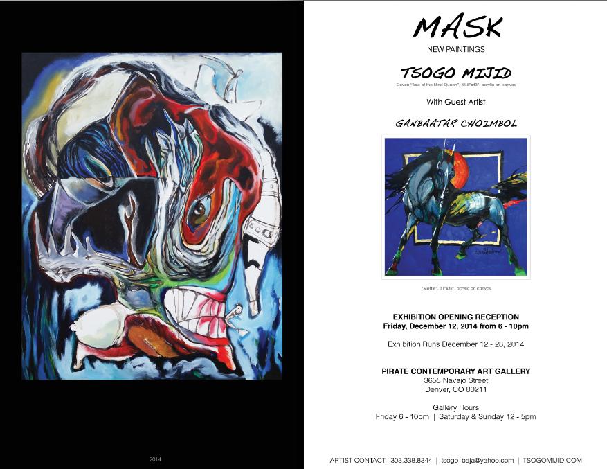 MASK exhibition postcard