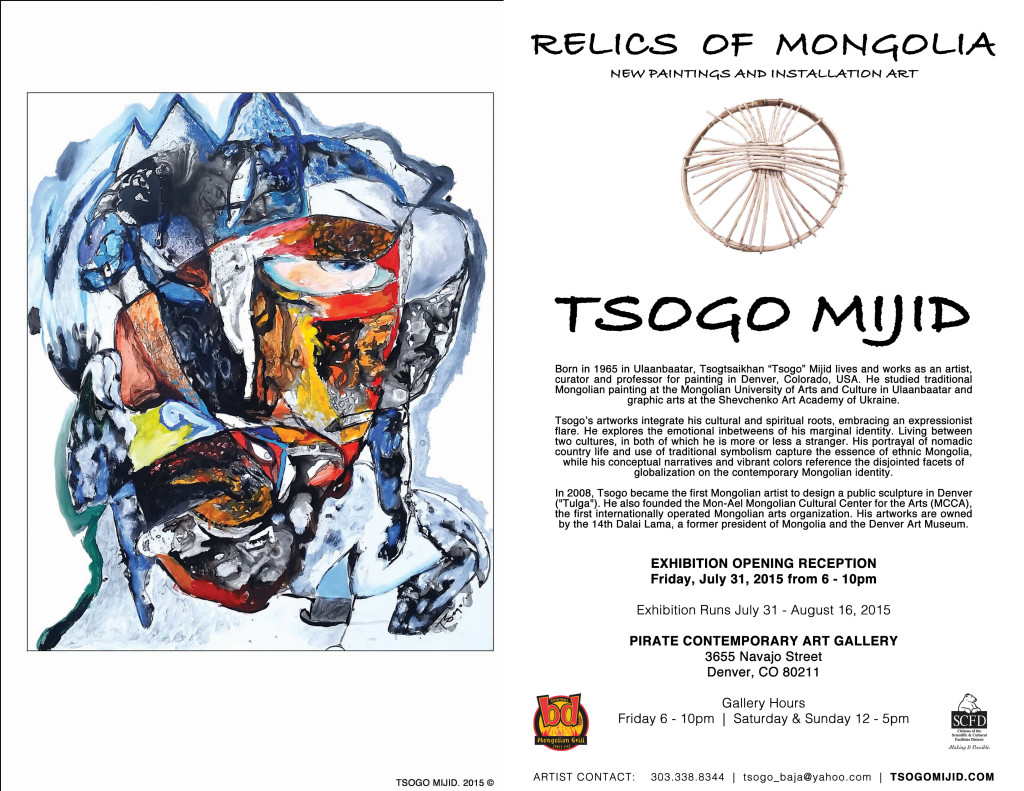 Relics of Mongolia exhibition postcard 2015